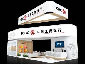中国工商银行展览模型