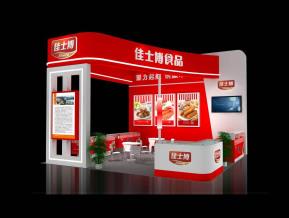 佳士博食品展览模型