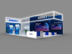 AMSKY展览模型