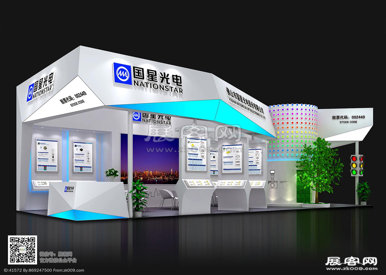 国星光电展览模型