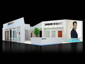 新標木門展覽模型