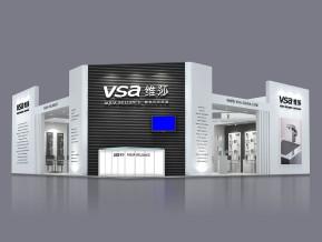 維莎展覽模型