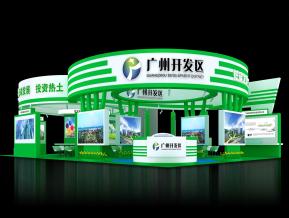 廣州開發區展臺3D模型