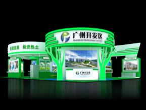 廣州開發區展覽模型
