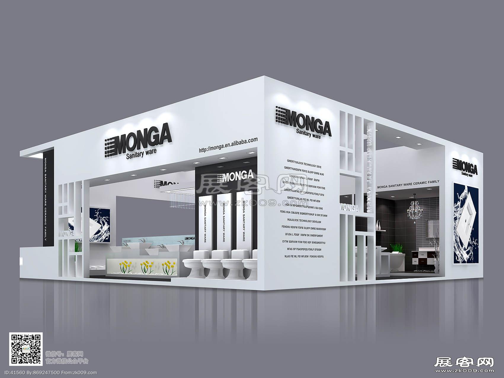 梦佳卫浴展览模型