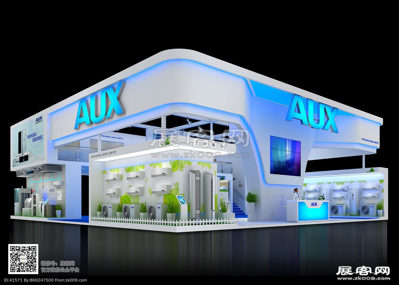 AUX奧克斯空調展臺模型