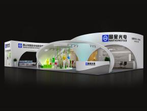 國星光電展覽模型