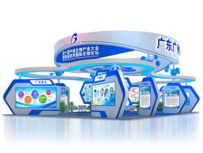 广东广州展区设计展台模型