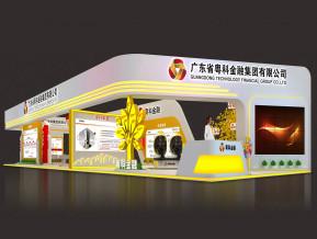 粵科金融展覽模型