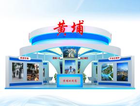 黃埔區展覽模型