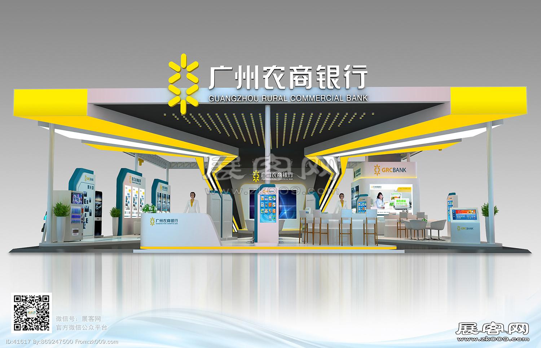 廣州農商銀行展覽模型