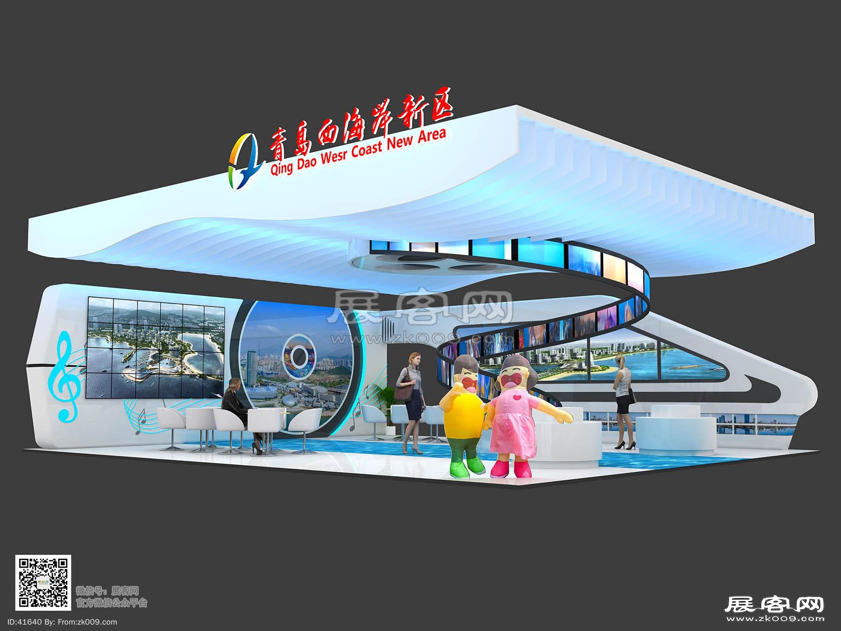 青岛西海岸新区展览模型