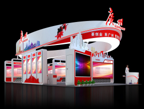 廣州展覽模型效果圖