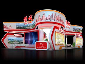 增城展覽模型