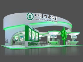 中国农业银行展台模型