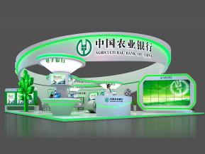 中國農業銀行展臺模型