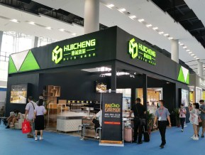 2020年广州自助售货智能设备展