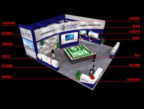 中交地产展览模型