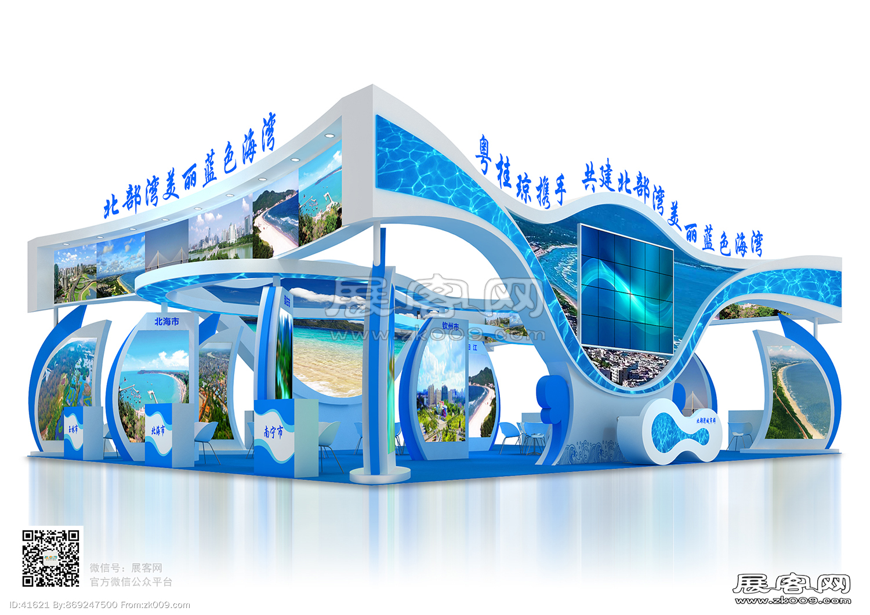 北部灣展覽模型