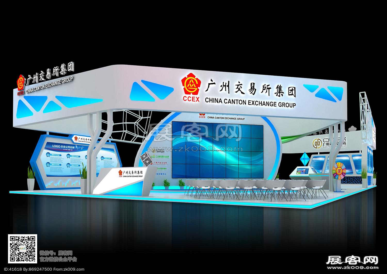 廣州交易所展覽模型