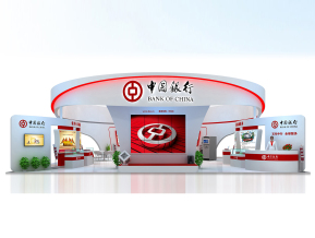 中国银行展览模型