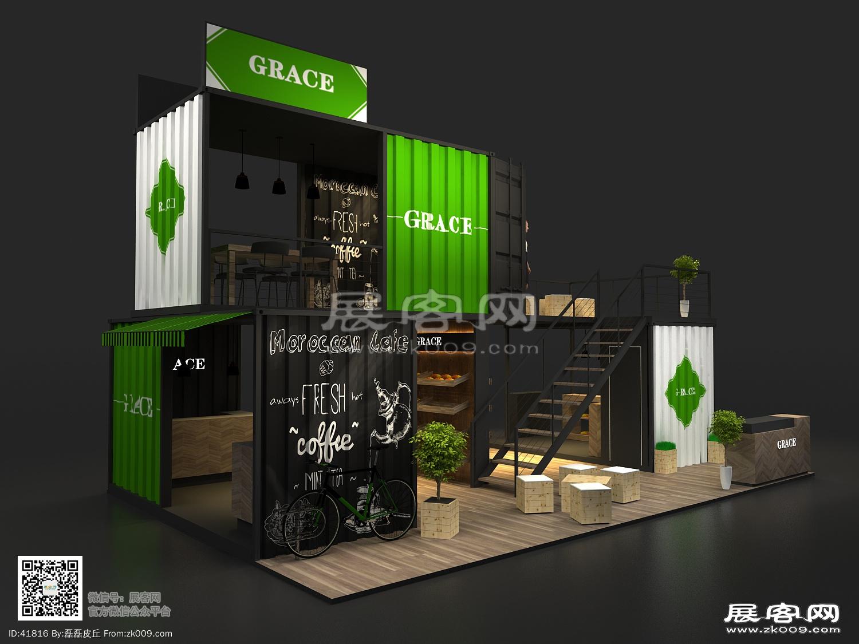 GRACE展臺模型