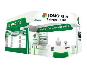 JOMO矫马展览模型