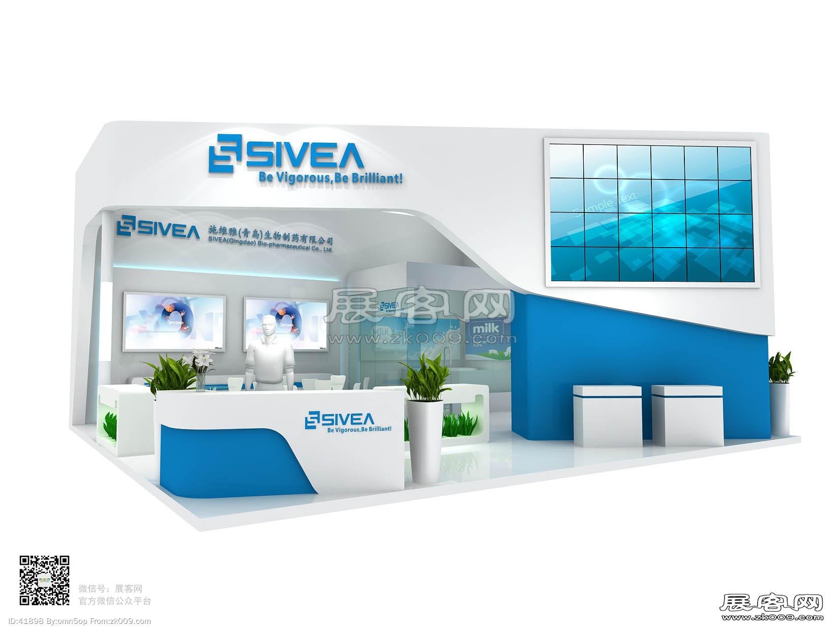 SIVEA施維雅展覽模型