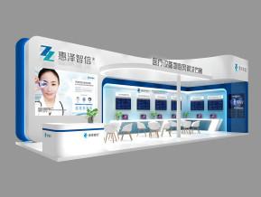 惠泽智信展览模型