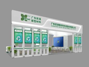 欣涛新型材料展览模型