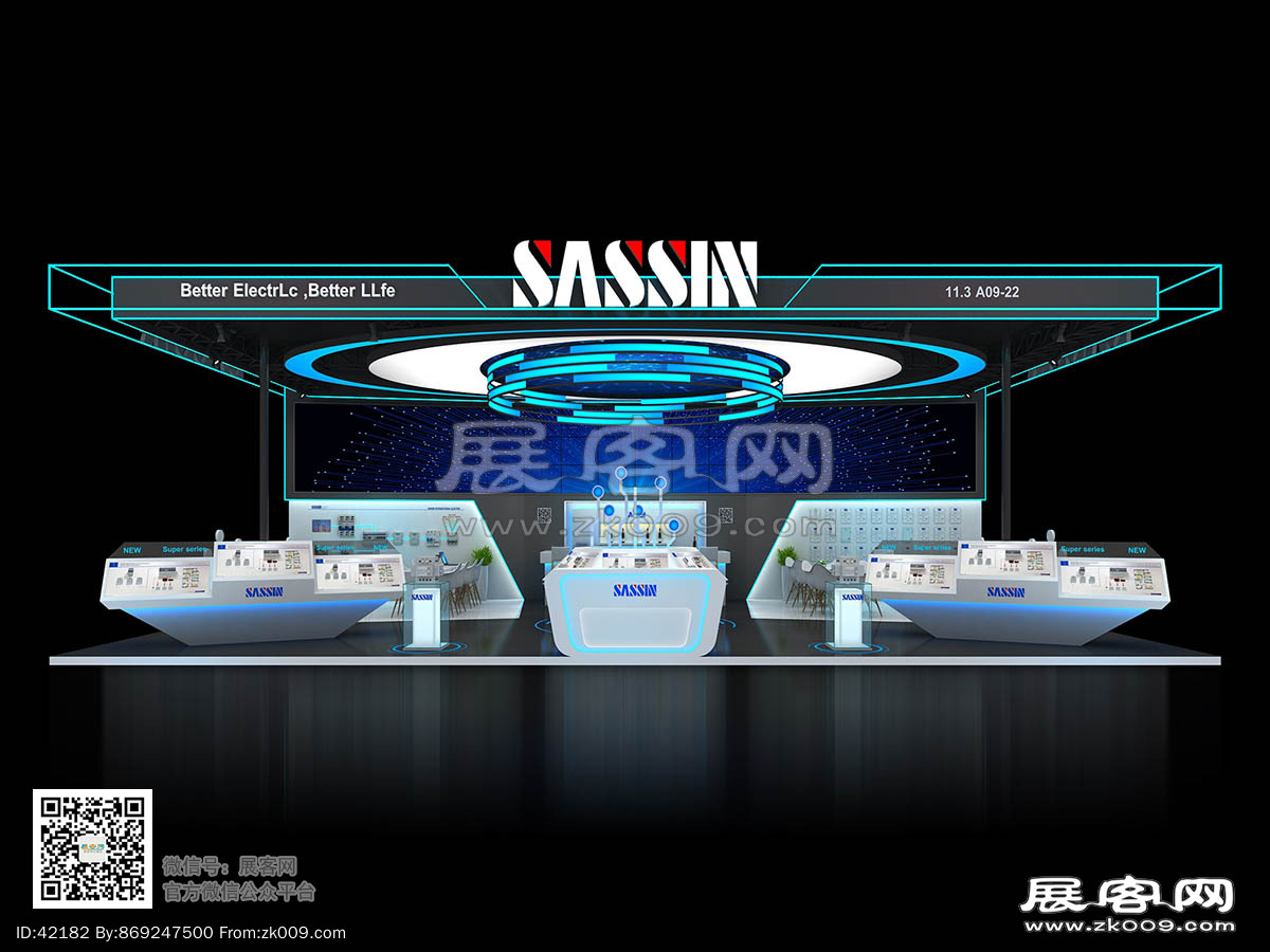 SASSIN三信