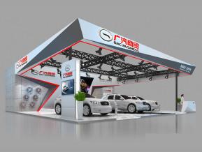 廣汽商貿展覽模型