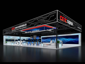 中国电科展览模型