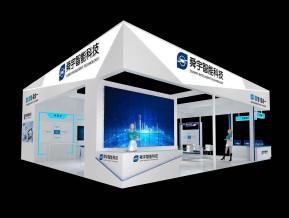 舜宇智能科技展览模型