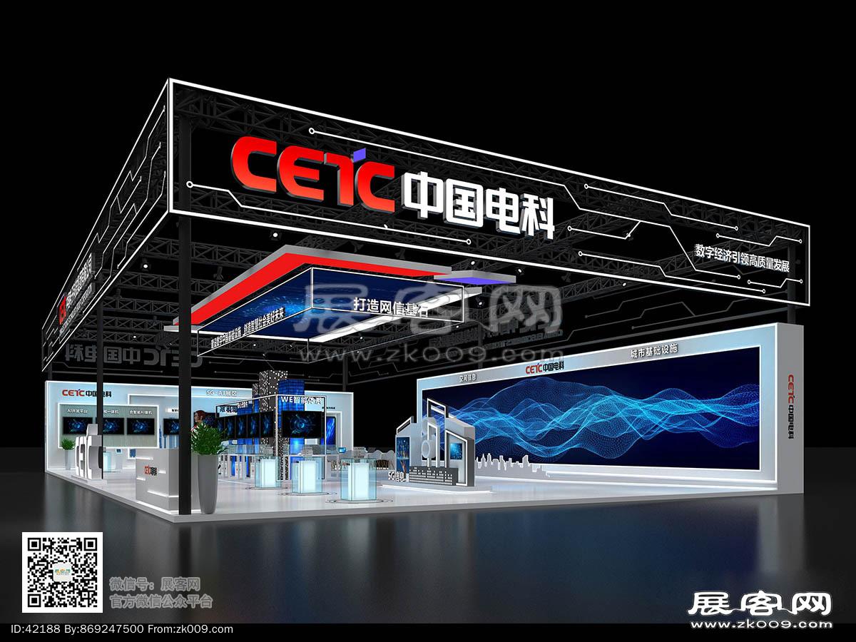 中國電科展覽模型