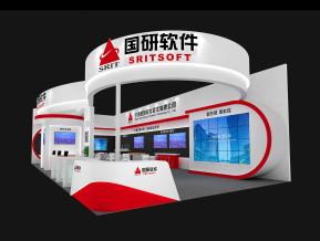 国研软件展览模型