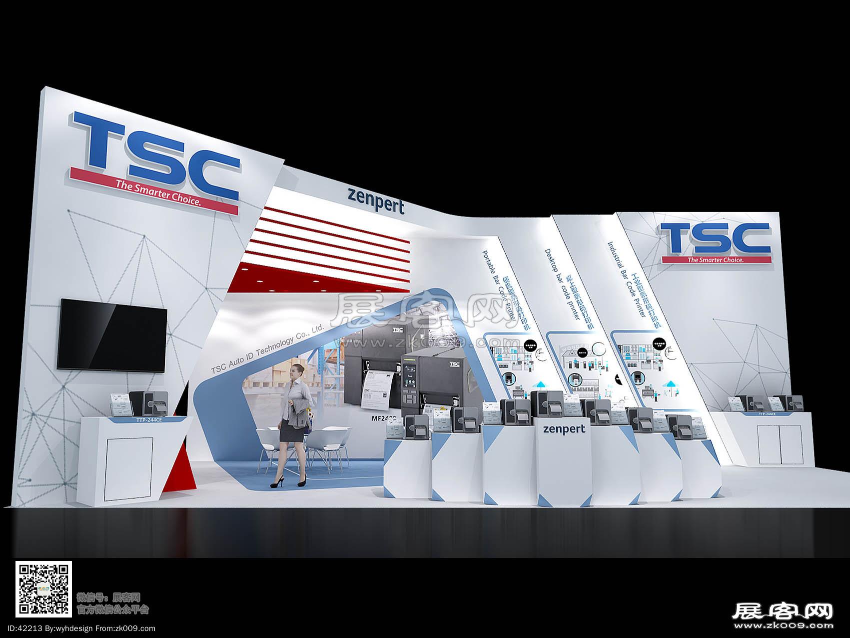 TSC展览模型