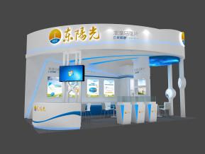 东阳光展览模型