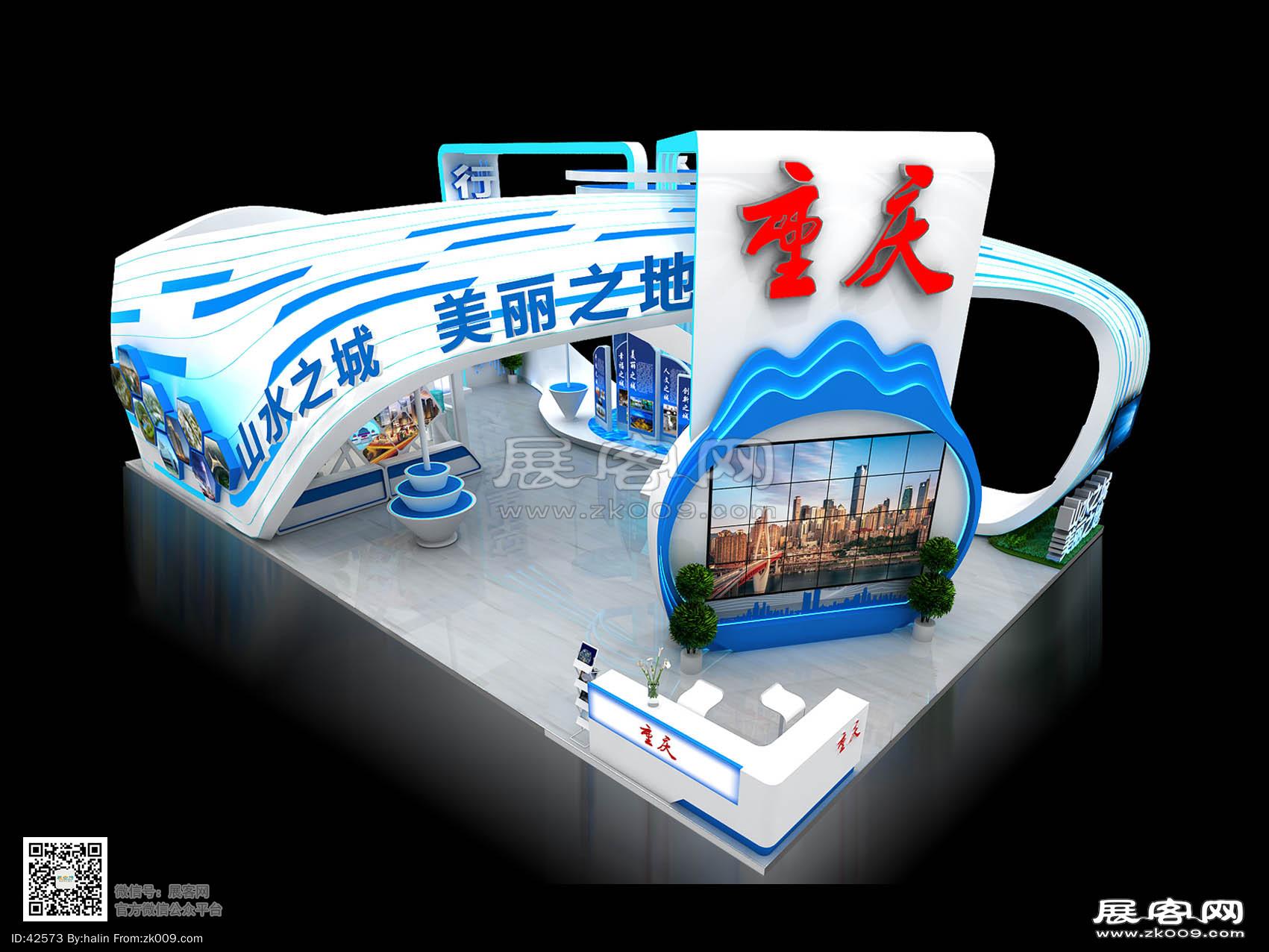 重庆展团展览模型