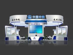 中国中铁展览模型