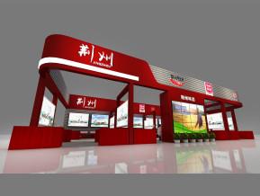 荆州展览模型