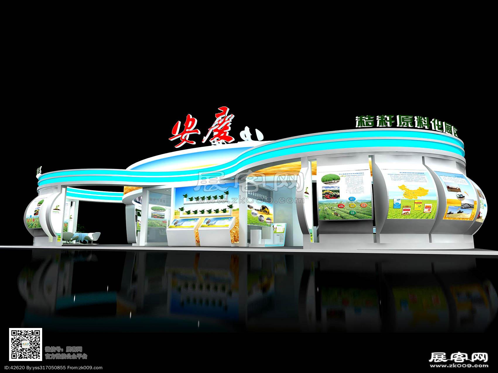 安庆政府展会