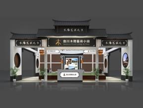 剑川木雕艺术小镇