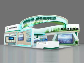 环投集团展览模型