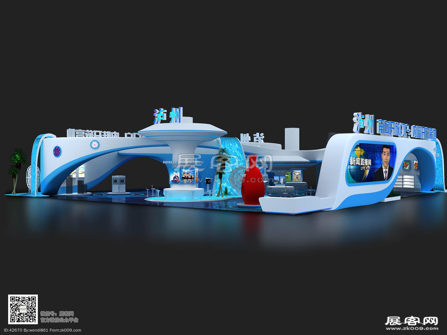 泸州展览模型