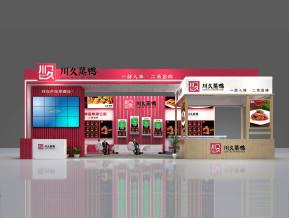 川久蒸鸭展览模型