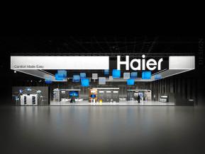 海尔国外展台模型