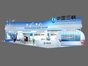 中国三峡展览模型
