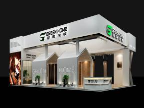 绿家地板展览模型