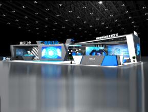 重庆江北国家级经济技术开发区